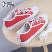 平底帆布鞋女學生百搭布鞋韓版休閒板鞋