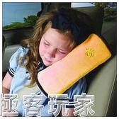 兒童安全帶護肩套保護套汽車安全帶調節固定器寶寶護枕睡覺車載 『極客玩家』