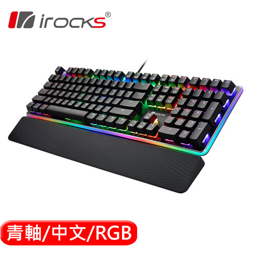 i-Rocks 艾芮克 IRK61M RGB 背光機械鍵盤 青軸