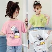 女童短袖t恤2020年夏季新款中大童韓版洋氣白色兒童卡通純棉體恤