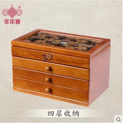 實木質首飾盒手飾品收納盒中式仿復古飾品盒