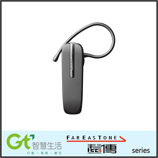▼JABRA BT2046 耳掛式 藍芽耳機/一對二雙待/先創/遠傳 Smart S403/S405/S501/S502/S503/S506 T506/K-Touch 920