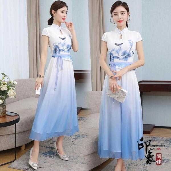 2020夏季新款日常改良式旗袍奧黛假兩件套裝連身裙漸變中國風中長款 萬聖節鉅惠