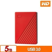 WD My Passport 5TB(紅) 2.5吋行動硬碟(2019)