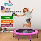 折疊彈簧蹦蹦床極帶小孩跳跳床家用兒童室內成人健身房  非凡小鋪 JD