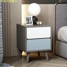 簡約現代床頭柜北歐床邊小柜子簡易迷你收納儲物柜臥室置物架小型 【現貨快出】YJT