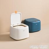裝米桶北歐雜糧桶家用儲米箱密封防蟲防潮米箱帶蓋米缸20斤大容量 極有家