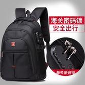 電腦包 新品瑞士軍刀雙肩包男士背包女中學生書包牛津布休閒旅行包電腦包