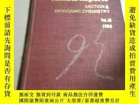 二手書博民逛書店Annual罕見Reports(年度報告)Vol.85 1988
