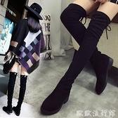 膝上靴 2021秋冬季新款小辣椒粗跟過膝長靴女士黑色平底低跟瘦腿長筒靴子 歐歐