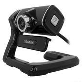 攝像頭 M2200 電腦攝像頭 電腦台式筆記本高清視頻 免驅帶麥克風