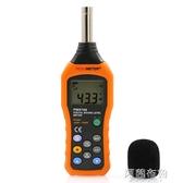 噪音檢測儀 華誼PM6708高精度數字聲級計噪音計專業級手持式分貝儀噪聲檢測儀 MKS阿薩布魯