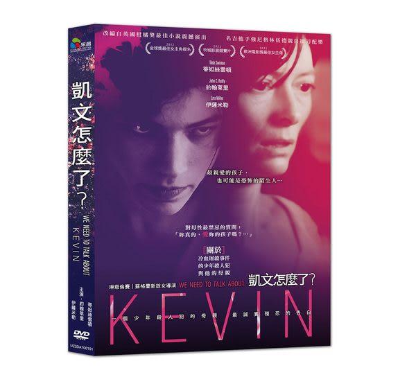 2014/05/21捷運事件 凱文怎麼了? DVD (音樂影片購)