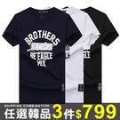 任選3件799情侶衣短袖T恤膠印雙色字母標語圓領情侶上衣男裝女裝【01B7560】