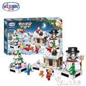 兒童積木玩具 衛樂積木玩具兒童白色聖誕節女孩新年禮物男孩子拼裝聖誕老人 七色堇