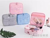 洗漱網紅化妝包ins風超火品少女心小號便攜大容量旅行收納袋盒  快意購物網