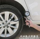 胎壓表氣壓表高精度帶充氣汽車輪胎壓監測器車用數顯胎壓計打氣槍  科炫數位
