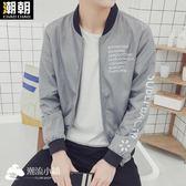 男士外套 外套男士棒球服韓版男裝衣服春天青年印花休閑夾克