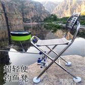釣魚椅 釣魚椅 折疊 坐椅多功能便攜台釣座椅子輕便魚凳子特價新款小釣椅 mks雙11