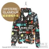 【配件王】日本代購 HYSTERIC GLAMOUR 連帽外套 棉質 拼接風 街頭風 搖滾外套 PK 02171CF02