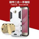 24HR極速出貨 Asus Zenfone 4 ZD552KL ZE554KL手機殼 鎧甲 二合一 支架 手機套 保護套 全包 硬殼