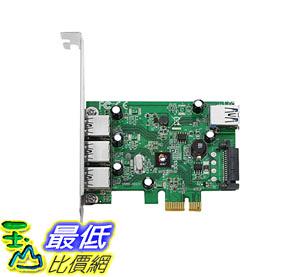 [8美國直購] SIIG JU-P40212-S1 Dual Profile Pci Express Adapter_O81