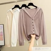披肩夏季亞麻針織開衫外套女薄款防曬外搭連帽罩衫配吊帶裙子上衣  夏季新品