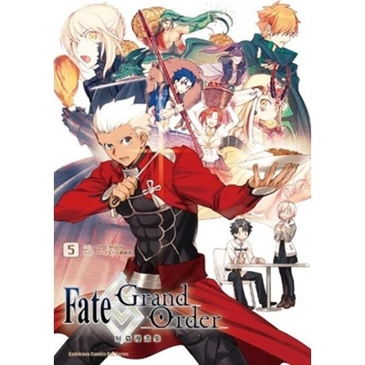 Fate Grand Order短篇漫畫集(4)