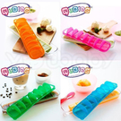 澳洲 Qubies 食物冷凍分裝盒 -四色