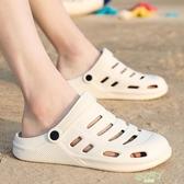 洞洞鞋 洞洞鞋潮流時尚夏季男士拖鞋正韓個性防滑涼拖室外沙灘鞋花園涼鞋  快速出貨