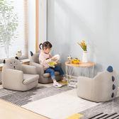 兒童沙發男孩女孩布藝迷你寶寶學坐懶人可拆洗可愛單人卡通小沙發XW(中秋烤肉鉅惠)