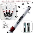 日本製~SNOOPY 按不同的手會出現黑紅雙色原子筆(現貨)