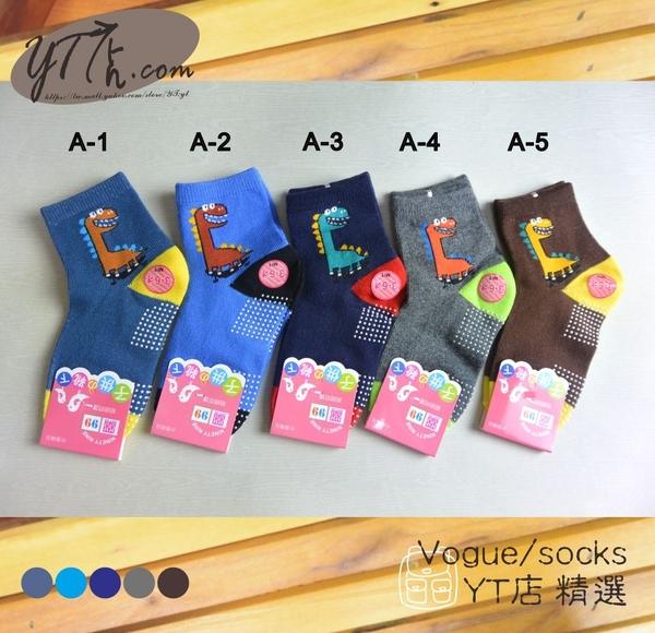 YT店(3~6歲)俏皮長頸龍圖案襪子/短襪/止滑襪/童襪【台灣製MIT】A276