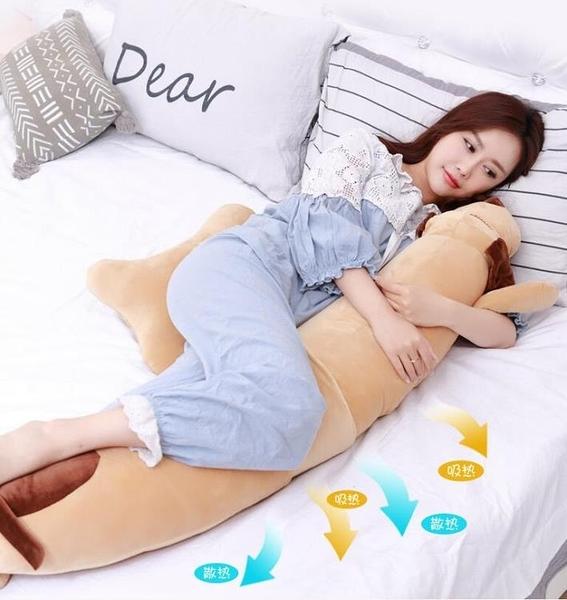 UH型兩用孕婦靠枕側臥專用