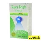 貝斯特超力明 葉黃素FloraGLO膠囊 200粒 專品藥局【2011371】