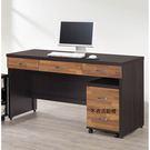 【森可家居】威森積層木紋5尺三抽桌 8SB280-1 書桌 電腦桌 辦公