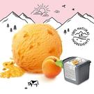 【瑞士原裝進口】Movenpick 莫凡彼冰淇淋 杏桃雪酪2.4L家庭號