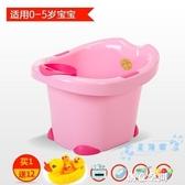 兒童浴盆 新生兒兒童洗澡盆小孩子家用保溫沐浴盆澡盤0-4-5-6-10歲泡。 NMS