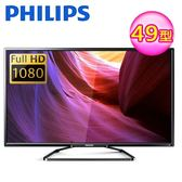 【Philips 飛利浦】49型 FHD 聯網顯示器+視訊盒 49PFH5200 (含運無安裝)