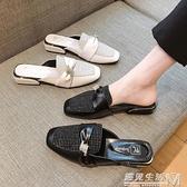 包頭皮半拖鞋女外穿夏季新款水鑚方頭粗跟穆勒鞋女士涼拖復古 聖誕節全館免運