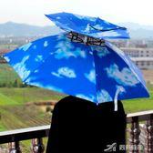 遮陽傘 雙層防風防雨釣魚傘帽頭戴式雨傘防曬折疊頭頂雨傘帽戶外遮陽垂釣 igo 樂芙美鞋