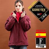 歐洲極地禦寒原裝女GORETEX二合一兩件式內刷毛高防風防水外套(女GTX-004W紫玫 )【西班牙-戶外趣】