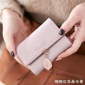錢包-新款小巧卡包女式薄零錢包卡片包信用卡銀行卡防磁卡套 糖糖日系