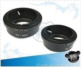 è黑熊館é Canon FD 鏡頭轉 Sony E-Mount 系統 NEX6 NEX5 機身 鏡頭鋁合金轉接環 NEX-F3 NEX-5R