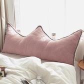 ins皇冠床上長靠枕床頭板軟包雙人臥室網紅靠墊可拆洗護腰大靠背