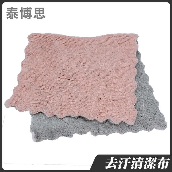 泰博思 小款 超細纖維抹布 抹布 吸水抹布 超細纖維 清潔抹布 廚房抹布 隨機顏色 單入【F0419】