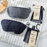 日本專柜正品MUJI無印良品天竺棉眼罩可水洗100%全棉旅行用品 錢夫人