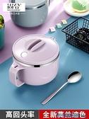 泡麵碗 304不銹鋼泡面碗帶蓋 學生宿舍易清洗方便面單個碗套裝筷飯盒神器 快速出貨