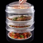 防塵罩重疊收納保溫菜罩多層透明防塵家用餐桌食物罩子保鮮剩菜剩飯神器 阿卡娜