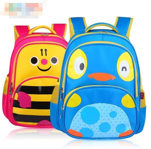 預購-亮色可爱動物學生雙肩後背書包(大款)